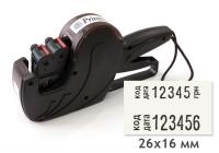Printex 2616-V16
