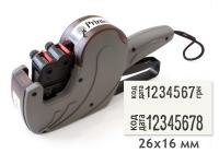 Printex 2616-V20