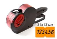 Smart 2112-PH-6
