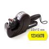 Printex 2212-V8/1