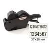 Printex-Pro 3728-12-7maxi