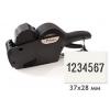 Printex-Pro 3728-7maxi
